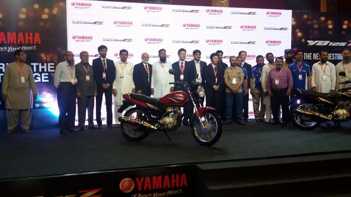 Yamaha Pakistan